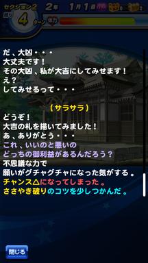 f:id:arimurasaji:20190608121117p:plain