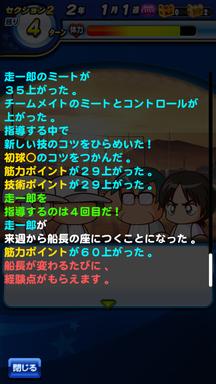 f:id:arimurasaji:20190608121154p:plain