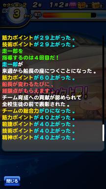 f:id:arimurasaji:20190608121205p:plain