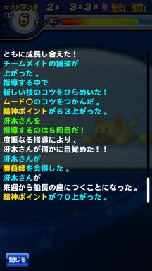 f:id:arimurasaji:20190608121246p:plain