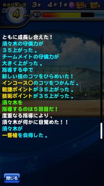 f:id:arimurasaji:20190608121255p:plain