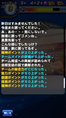 f:id:arimurasaji:20190608121312p:plain