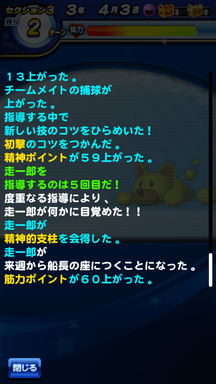 f:id:arimurasaji:20190608121316p:plain