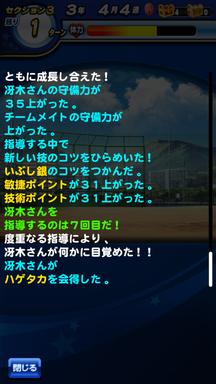 f:id:arimurasaji:20190608121337p:plain