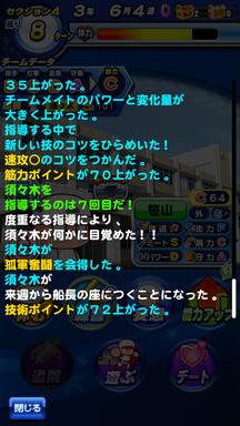 f:id:arimurasaji:20190608121358p:plain