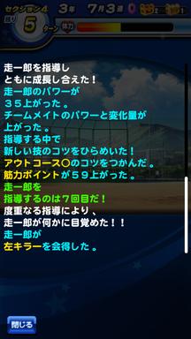 f:id:arimurasaji:20190608121414p:plain