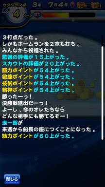 f:id:arimurasaji:20190608121416p:plain