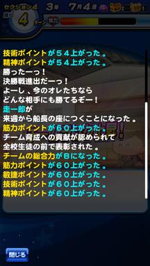 f:id:arimurasaji:20190608121426p:plain