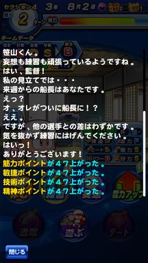 f:id:arimurasaji:20190608121437p:plain