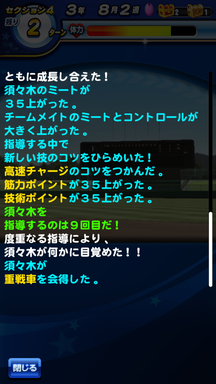 f:id:arimurasaji:20190608121442p:plain