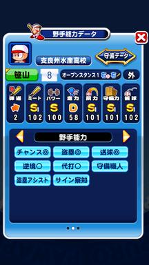 f:id:arimurasaji:20190608121505p:plain