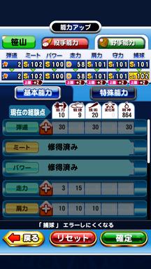 f:id:arimurasaji:20190608121510p:plain
