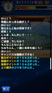 f:id:arimurasaji:20190608121544p:plain