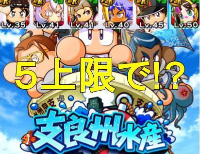 f:id:arimurasaji:20190608121911j:plain
