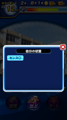 f:id:arimurasaji:20190609100050p:plain