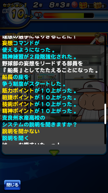 f:id:arimurasaji:20190609100107p:plain