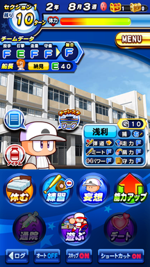 f:id:arimurasaji:20190609100109p:plain