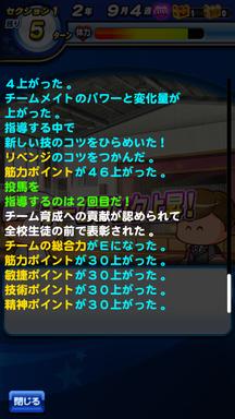 f:id:arimurasaji:20190609100119p:plain