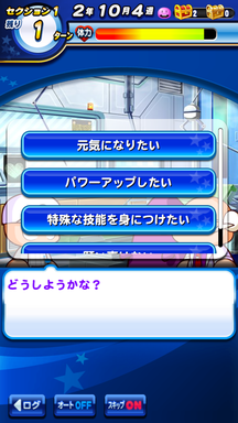 f:id:arimurasaji:20190609100132p:plain