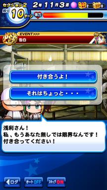 f:id:arimurasaji:20190609100158p:plain