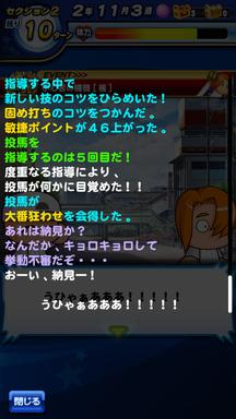 f:id:arimurasaji:20190609100202p:plain