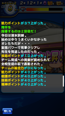 f:id:arimurasaji:20190609100222p:plain