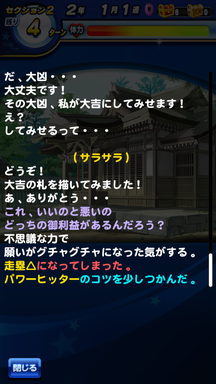 f:id:arimurasaji:20190609100248p:plain