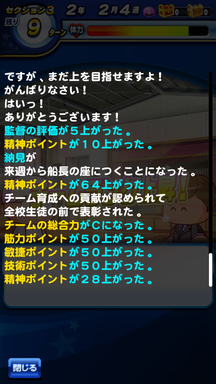 f:id:arimurasaji:20190609100331p:plain