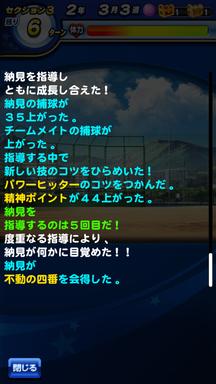 f:id:arimurasaji:20190609100358p:plain