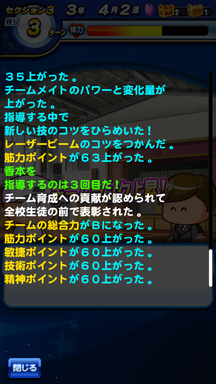 f:id:arimurasaji:20190609100416p:plain