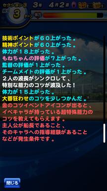 f:id:arimurasaji:20190609100438p:plain