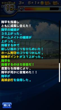 f:id:arimurasaji:20190609100456p:plain