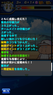 f:id:arimurasaji:20190609100510p:plain