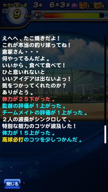 f:id:arimurasaji:20190609100527p:plain