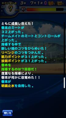 f:id:arimurasaji:20190609100538p:plain