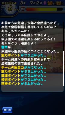 f:id:arimurasaji:20190609100612p:plain