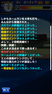 f:id:arimurasaji:20190609100646p:plain