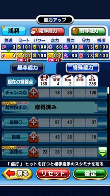 f:id:arimurasaji:20190609100727p:plain