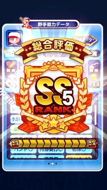 f:id:arimurasaji:20190609100730p:plain