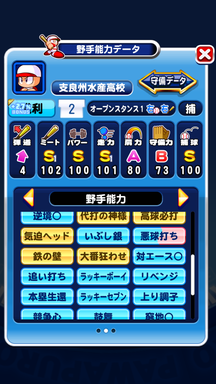 f:id:arimurasaji:20190609100735p:plain