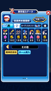 f:id:arimurasaji:20190609100740p:plain