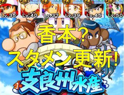 f:id:arimurasaji:20190609101043j:plain