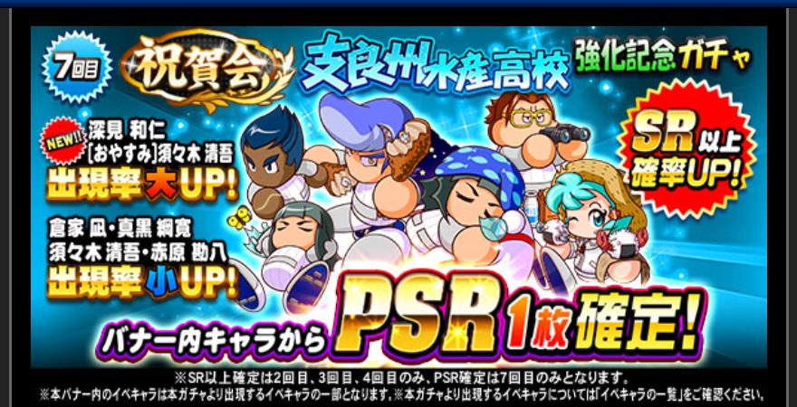 f:id:arimurasaji:20190609122243p:plain
