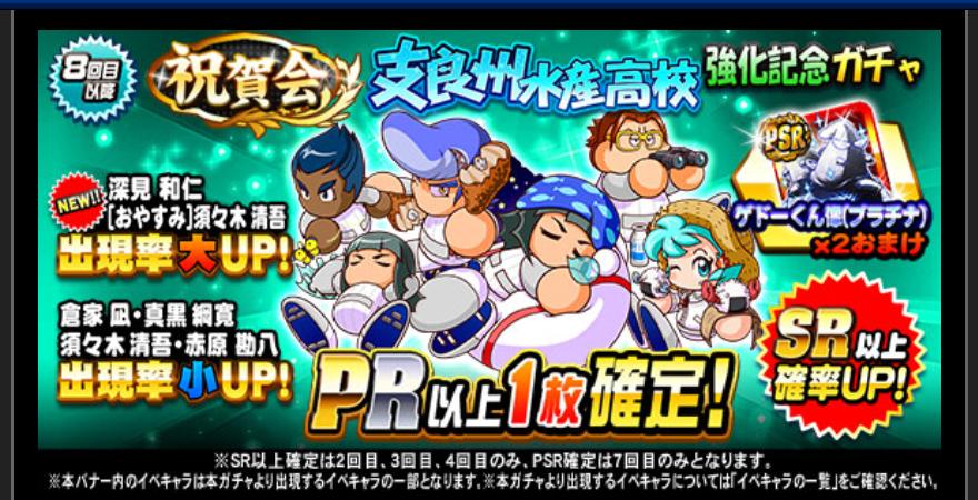 f:id:arimurasaji:20190609122254p:plain