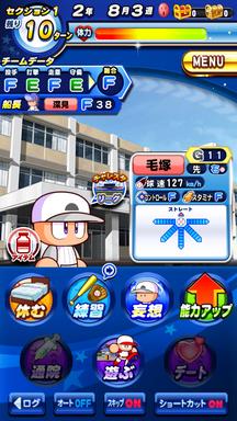 f:id:arimurasaji:20190609202537p:plain
