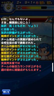 f:id:arimurasaji:20190609202552p:plain