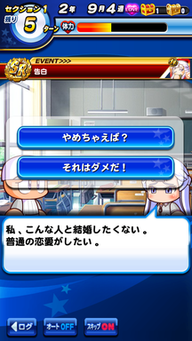 f:id:arimurasaji:20190609202605p:plain