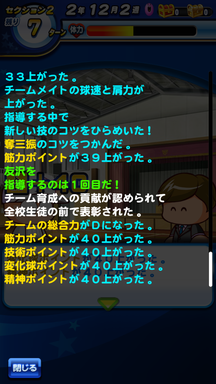 f:id:arimurasaji:20190609202658p:plain