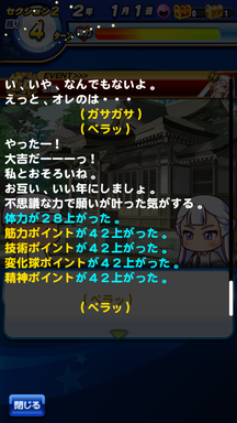 f:id:arimurasaji:20190609202713p:plain