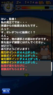 f:id:arimurasaji:20190609202716p:plain